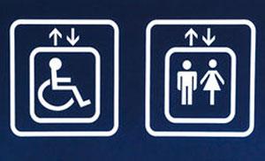 Habitaciones para discapacitados - Hotel Best Western Tula de Allende, Hidalgo
